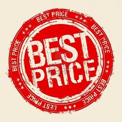 лучшие цены у нас